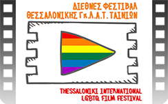 Thessaloniki International LGBTQ Film Festival